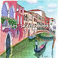 ヴェネツィアの運河