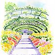 花の美術館の春の庭